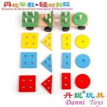 丹妮奇特拼拆装彩色形状小火车3-6岁宝宝卡通实木制玩具厂家直销批发