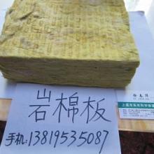 供应宁波岩棉板绍兴市防水岩棉板,手机13819535087
