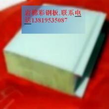 供应长沙岩棉彩钢板南昌岩棉彩钢板,手机13819535087