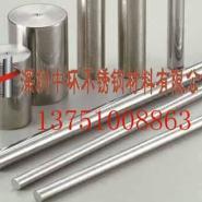 东莞SUS304l不锈钢棒图片