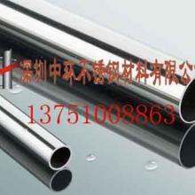 河源SUS304食品卫生不锈钢管_深圳316不锈钢卫生管生产厂家批发