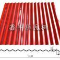 XF13-65-850波纹圆弧压瓦机图片