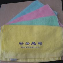 供应广告毛巾批发