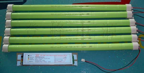 供应深圳照明应急电源LED应急电源日光灯应急电源节能灯应急电源