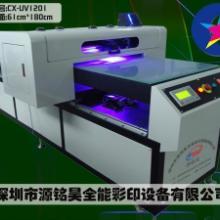 供应有机玻璃免制版丝网喷墨印刷机批发