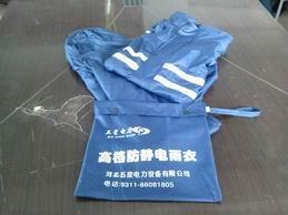 导电性防静电雨衣蓝色防静电雨衣图片