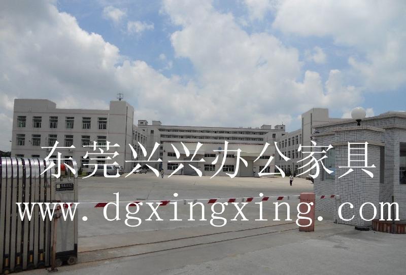 东莞兴兴办公家具厂图片