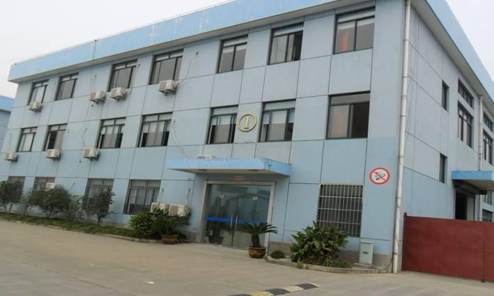 上海碧云过滤器材有限公司