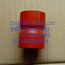 供应硅胶管2190-BQC-1303-017