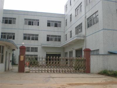 慈溪市华普五金工具厂(生产)