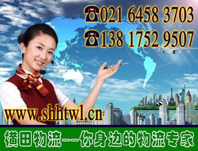 供应上海到丹东市物流专线/货运专线