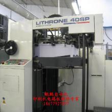 供应南昌罗兰印刷机电路板维修电话-景德镇罗兰印刷机电路板维修电话图片