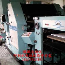 供应宜春海德堡印刷机电路板维修-抚州海德堡印刷机电路板维修批发