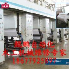 供应江苏南京比亚斯多排钻维修公司