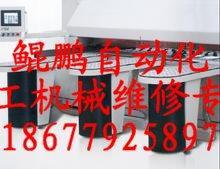 供应江西南康威怡WEEKE多排钻维修中心-加工中心维修中心