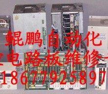 供应德国工控机中国授权维修服务公司图片