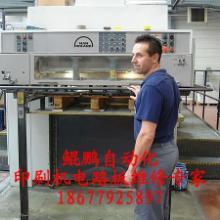 供应南昌良明印刷机电路板维修公司电话-景德镇良明电路板维修公司电话