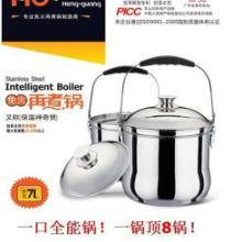 供应304不锈钢汤锅  气电多用节能锅