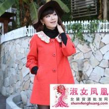 秋装新品2012女装开衫毛衣女代理韩版连帽长袖加盟费码修身外套批发