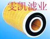 供应滤清器【雯凯滤业】