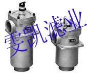 供应吸油滤油器滤芯WU-250×80J【雯凯滤业】批发
