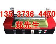 供应珍珠棉立切机/直切机厂家价格_惠州华尔机械