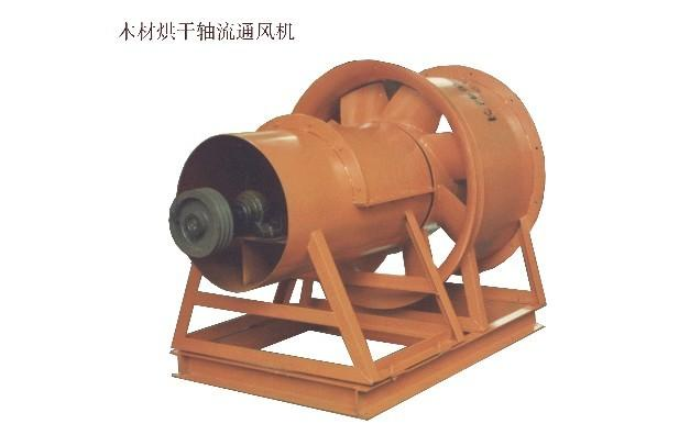 供应木材烘干轴流通风机