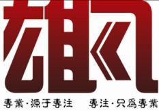 西藏雄风广告装饰工程有限公司简介