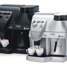 供应咖啡机租赁 咖啡机出租 商用咖啡机租赁(图)