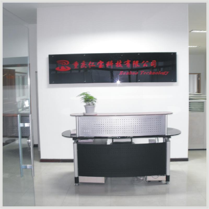 重庆市仁宝科技有限公司