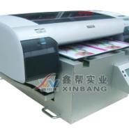 名片印刷机采用八色连供墨水图片