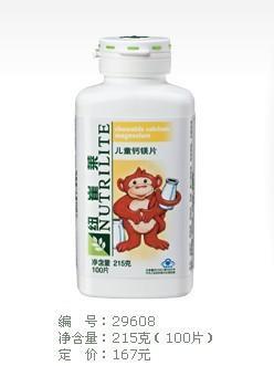 供应安利儿童钙镁片 补钙 改善多动症 促进生长发育