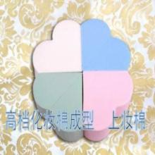厂家直接供应优质三角形乳胶化妆粉扑海绵,NR乳胶化妆粉扑海绵