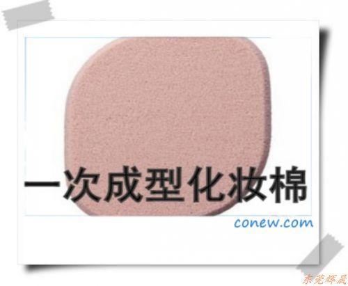 厂家直销各类形状粉扑/亲水性聚氨酯粉扑绵/花型化妆绵