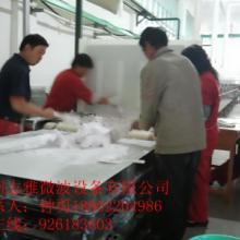 供应钛白粉等化工原料烘干设备
