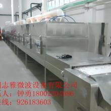 供应氢氧化锆干燥设备