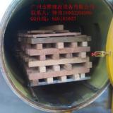 供应木材真空干燥设备