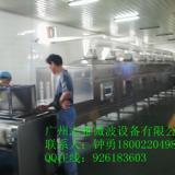 供应微波烘干设备