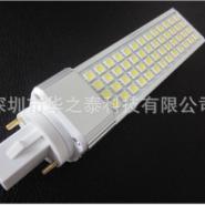 56珠5050SMD横插灯10W图片
