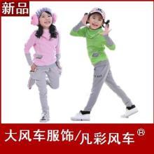 厂家供应韩版2012秋款全棉儿童套装批发