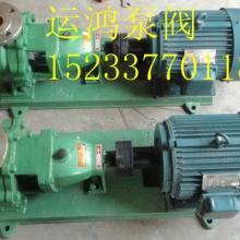 供应果园排灌化工泵型号IH50-32-200