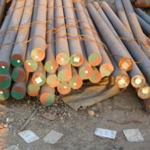 供应瑞典KM-2高速钢模具钢材批发批发