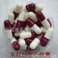 0朱白色药用空心胶囊图片