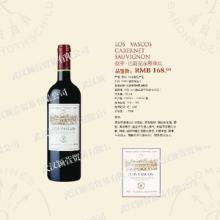 供应法国拉菲红酒拉菲巴斯克赤霞珠红批发