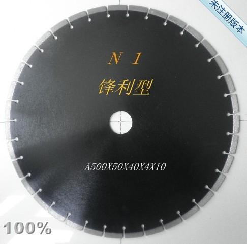 供应500mm锋利型切割片;成都500mm锋利型切割片;