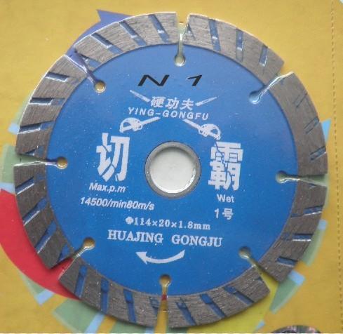 供应青岛114波纹片;淄博114波纹片