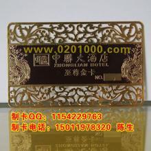 供应广州金属卡制作-金属卡制作工艺-金属卡系列产品批发