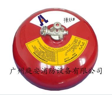 供应超细干粉灭火装置/设备