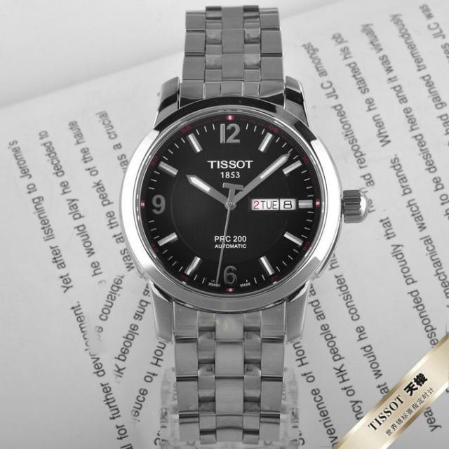 河北广谦贸易有限公司生产供应<font color=red>天梭手表</font>