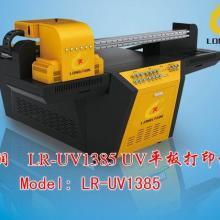 供应PVC标牌打印机批发